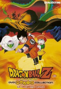 Dragon Ball Z Movie N.1 – La vendetta divina
