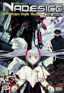 Martian Successor Nadesico – The Movie