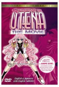 Utena – La Fillette Revolutionnaire