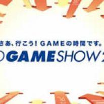 Tokyo Game Show 2008  dal 9 al 12 Ottobre