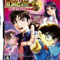 Videogame: Detective Conan e Il caso di Kindaichi