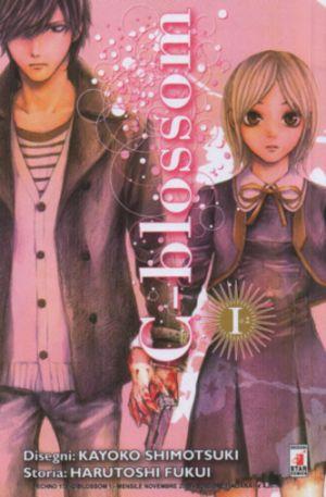 C-blossom