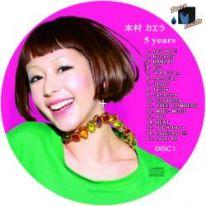 Classifica CD album 2010, direttamente dal Giappone!