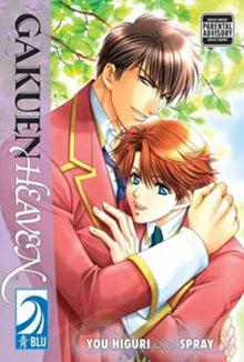 Gakuen Heaven cover 1