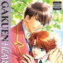Gakuen Heaven: il manga di You Higuri avrà un sequel