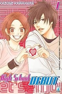 High School Debut cover manga