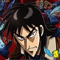 Tobaku Mokushiroku Kaiji: in arrivo la seconda stagione dell'anime