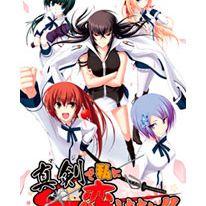 Maji de Watashi ni Koishinasai: Il gioco diventa un anime!