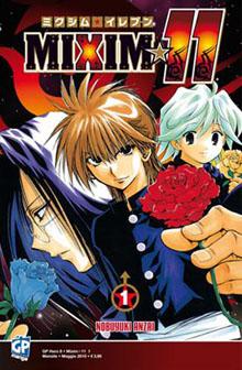 MiXiM 11 cover 1