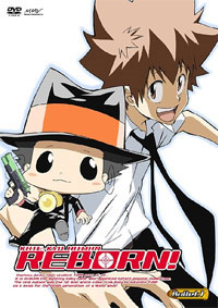 tutor hitman reborn man-ga
