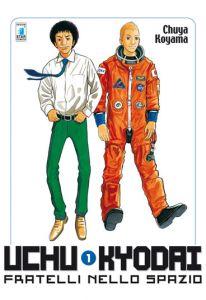 Uchu Kyodai – Fratelli nello spazio