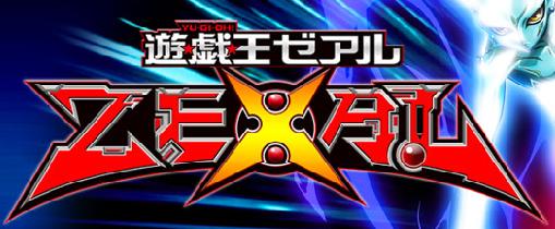 Yuma X Astral L: Yu-Gi-Oh! Zexal: Trailer E Nuove Informazioni