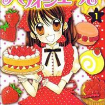 Shogakukan Manga Awards: ecco i vincitori