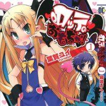 Lotte no Omocha e Morita-san wa Mukuchi: primi trailer dell'anime