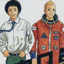 Uchu Kyodai: Manga Online. Sfoglia online il manga Uchu Kyodai di Star Comics