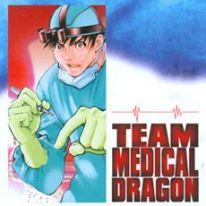 Team Medical Dragon: termina il manga di Nogizaka Taro e Akira Nagai.