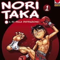 Noritaka: il manga torna in una nuova edizione dal 10 Febbraio
