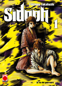 Sidooh cover volume 1