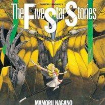 The Five Star Stories: il manga verrà ristampato in Giappone