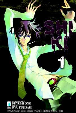 shi-ki