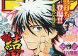 Hiromu Arakawa: un nuovo manga per Aprile 2011