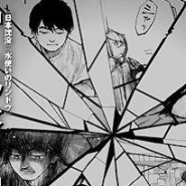Bokuman: Shuho Sato si ritira dal manga.