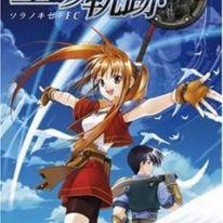 Eiyu Densetsu: Sora no Kiseki, diventa un anime