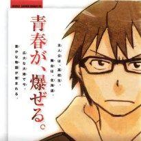 Silver Spoon: manga scolastico di Hiromu Arakawa.