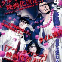 Thermae Romae: da manga a Live Action