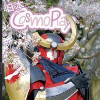 Nihon to Cosmoplay: nuova rivista dedicata al mondo cosplay