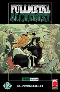 FULLMETAL ALCHEMIST RISTAMPA 12