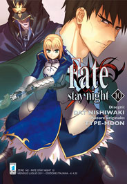 FateStayNight10