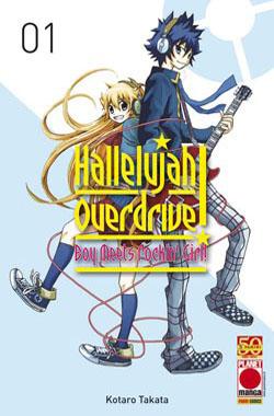 hallelujah overdrive 1 planet manga