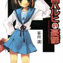 Haruhi Suzumiya: il romanzo vende oltre 1 milione di copie