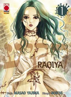 Raqiya 1