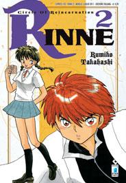 Rinne2