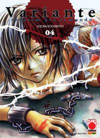 VARIANTE planet manga