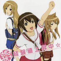 Minami-ke: Nuova Stagione Animata