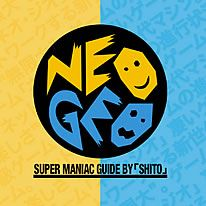 NEO•GEO Collector's Bible: Intermezzo di sistema