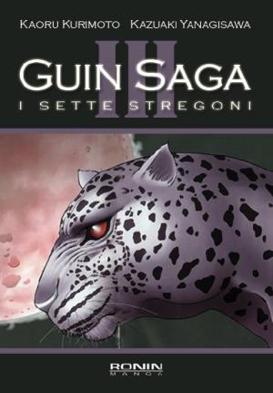 Guin Saga – I Sette Stregoni