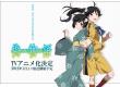 Nisemonogatari: annunciato l'anime
