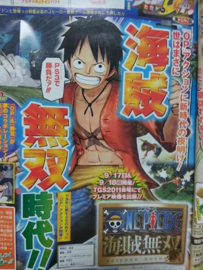 One-Piece-PS3-1.jpg