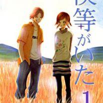 Yuuki Obata: nuovo manga per l'autrice di Bokura ga Ita