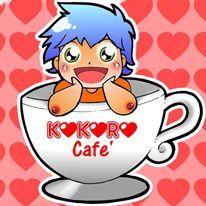 Kokoro cafè
