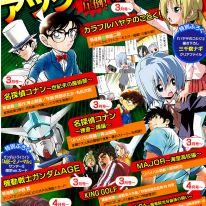 Nuovi manga per Hayate, Detective Conan e Gundam AGE
