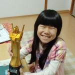 mei-chan-victory-001