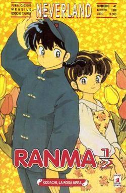 recensione manga ranma