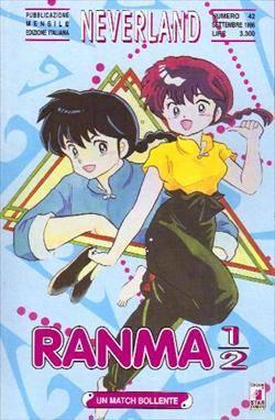 manga ranma