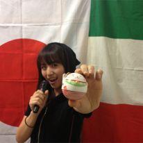 Roma Comics 2012: programmazione area Giappone