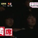 k-on-keionbu-boom-009